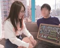 マジックミラー号「え?素股したら5万円も謝礼が!?」大学生の友達と勃起擦って一線越える素人ナンパ バカ企画