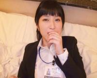 【今井妙子】初口説きハメ撮り!OL社員さんとハメ撮りしちゃうwww