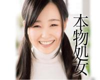 【春乃莉梨】新人、春乃莉梨処女喪失AVデビュー!スケベな貧乳女子とのハメ撮りwwww