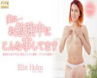無修正 エリン ホルム 赤毛で真面目なメガネ娘は、アナルも大好きパイパンティーン。