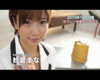 【YouTube】【2019年11月】月間セクシー女優ランキングBEST10(Actress Ranking TOP10 in November 2019) | Adult Video Laboratory / AVLab. wKhMtT4WfhY