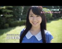 【YouTube】【2019年12月第2週】週間セクシー女優ランキングBEST10(Actress Ranking TOP10 in second week of December 2019) | Adult Video Laboratory / AVLab. GZ4o8C3-0p0