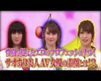 【YouTube】ダラケ!シーズン7 #1 「サオあり美人AV女優」ダラケR15 | ゴッドタン 2020 teaFaiSLWkk