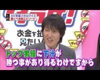 【YouTube】ダラケシーズン1 #4 AV男優 PG12 | anton pjgJ0GG8rKE