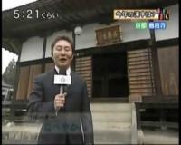 井手らっきょがAV女優の乳首に吸い付くエロ企画! | ゴーストホスト mdXLT0ofcsg