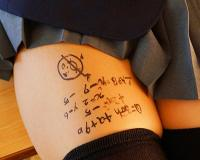 エロ動画更新!むっちり太もも絶対領域の生脚小悪魔アイドル「巨乳、女子校生、美少女、三上悠亜好きにオススメ!」