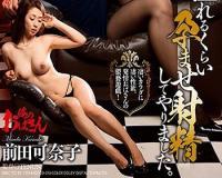 【前田可奈子】黒色でスケスケ下着姿の凄い身体に凄い性欲な美人妻と3Pセックスでアヘ顔になって中出ししまくっちゃう♪