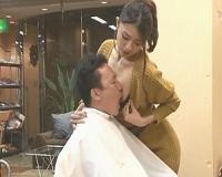 色っぽい美人美容師が男性客におっぱいを吸わせる特別サービス!香椎りあ