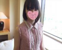 【無】【個人撮影】愛菜ちゃん 18歳JD 黒髪清楚な美少女とお泊まりデートで中出し!