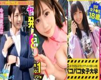 【MGS素人動画】2020年3月30日〜4月5日 週間ランキング トップ10