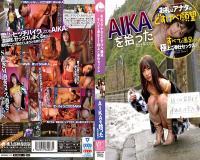 av5799 お礼はアナタのどすけべ願望すべてを満足させる極上ご奉仕セックス AIKAを拾っただけなのに