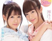 桜もこ 永瀬ゆい|外神田のアイドル美少女と3Pハメ比べファック❤禁断の超密着サンドイッチ逆3Pでイクイク!