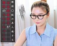 国際問題待ったなし!韓国の美人過ぎる女流囲碁棋士を騙してAVデビューさせた超問題作!