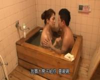 【熟女/近親相姦】神乃いずみ 湯けむり近親相姦 母子入浴交尾
